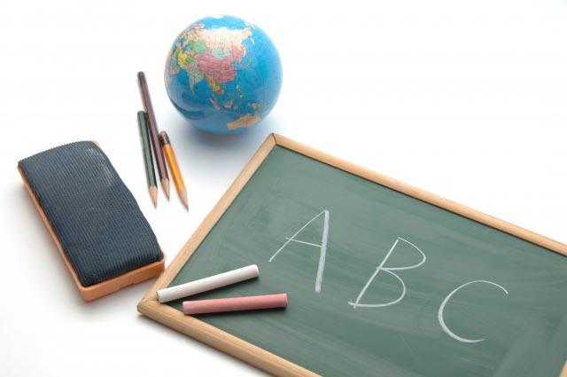 グローバル化・数学への個別対応