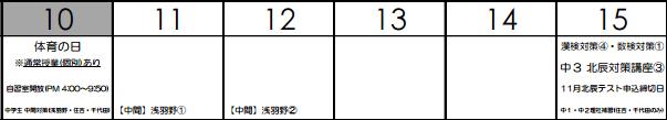 10_15